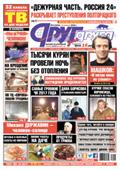 «Дежурная часть. Россия 24» раскрывает преступления Полторацкого