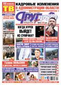 Кадровые изменения в администрации Курской области