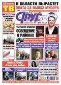 В Курской области вырастет плата за вывоз мусора