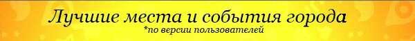 LikenGo.ru март 2013 г.