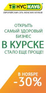 ����� ������ 2014 �.