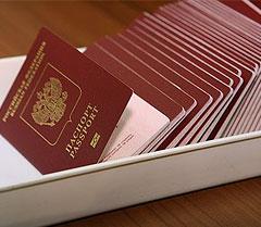 Анкета на загранпаспорт нового образца до 14 лет на 10 лет