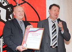 Высокой награды «Лучшая система пожарной безопасности» удостоена корпорация «Промпожтехника»