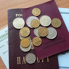 новосибирск займы под прописку