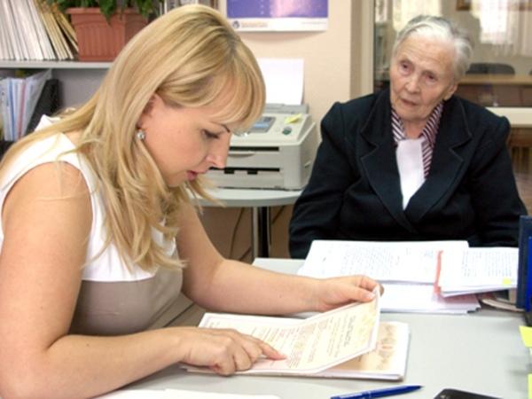 консультация юриста по вопросу инвалидности память сложится