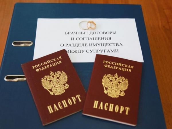 Пособия сотрудникам ск россии при зкключении брака времени