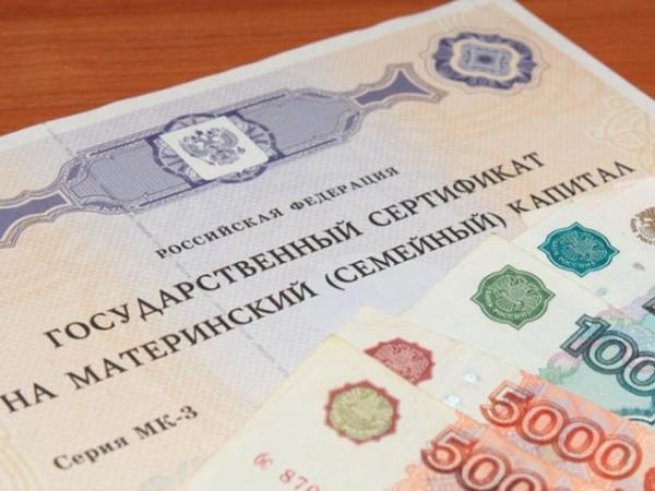 Жительницы Удмуртии впервую очередь используют сертификаты наматеринский капитал для погашения кредитов