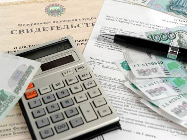 налоговые вычеты при покупке недвижимости это время