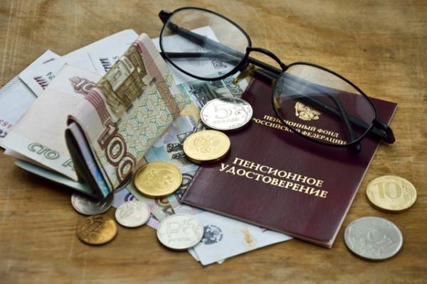Прожиточный минимум пенсионера в 2019 году в России, последние новости в Москве новые фото