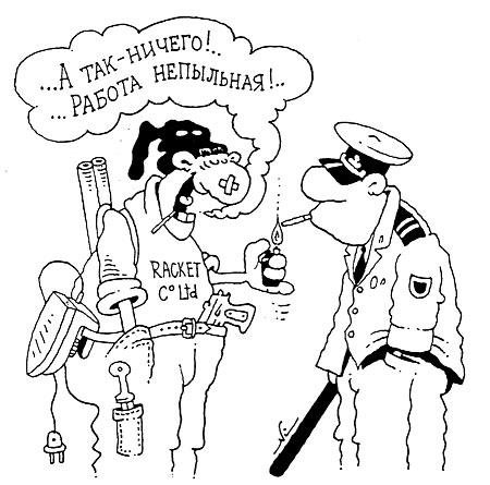 диетолог курской областной больницы