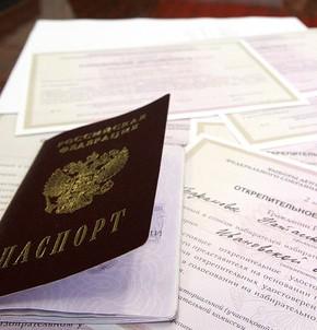 Оплата загранпаспорта за ребенка
