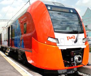Купить билеты в москву на поезд из курска купить билет на самолет до анапы из иркутска