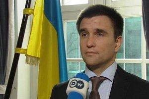 МИД Украины возглавил уроженец Курска