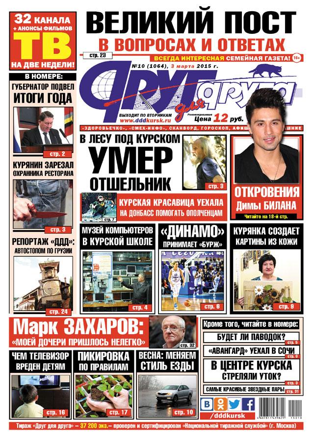 Новости санкт-петербурга нтв сегодня смотреть онлайн