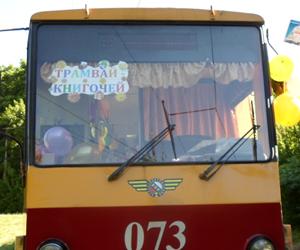 По улицам Курска проедет экотрамвай-книгочей