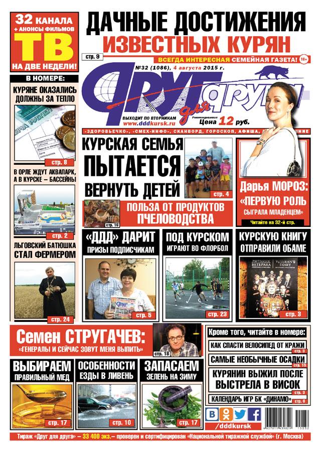Россия новости сегодня смотреть спб