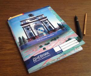 Для курских школьников выпустили дневники с ошибками