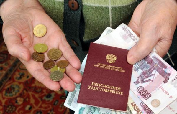 Стоимость путевок в военные санатории для пенсионеров министерства обороны