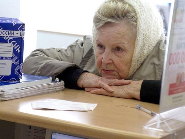 Увольнение в связи с выходом на пенсию статья тк рф выплаты