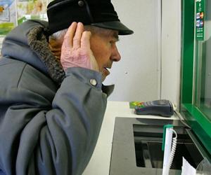 Кредиты от сбербанка для пенсионеров предложения