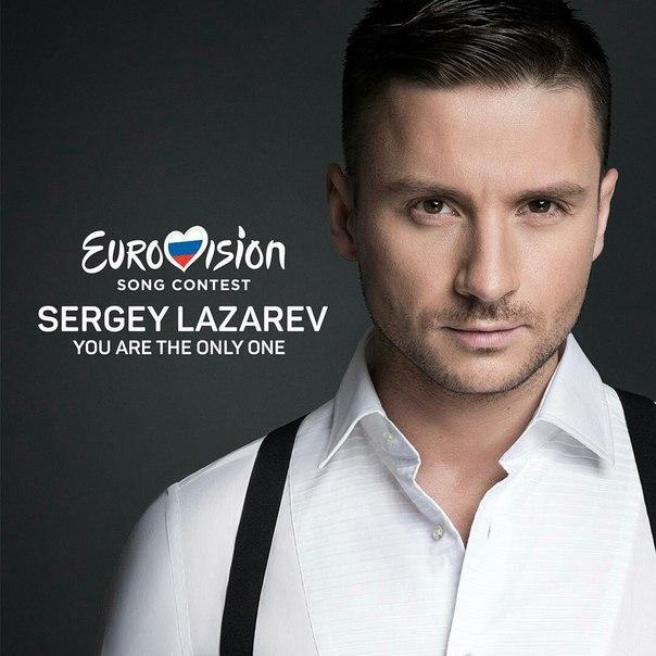 Сергей лазарев скачать пьяная песня.