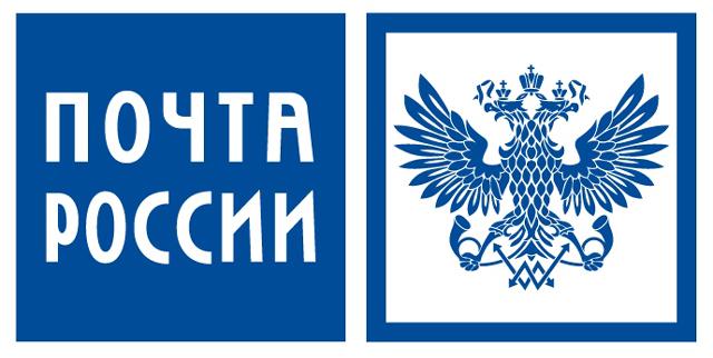 Почта Российской Федерации небудет работать 1 и9мая
