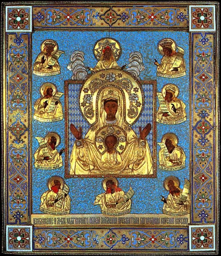 РПЦЗ: Постановление Архиерейского Собора РПЦЗ 1971 года по поводу крещения еретиков, приходящих к Православию