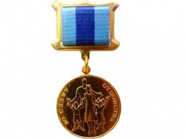 Двух курян наградят медалью «Во славу отцовства»