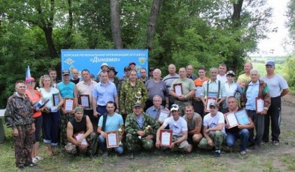 общество охотников и рыболовов железногорска курской области