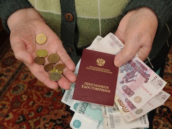 Без кризиса: выплаты работающим пенсионерам столицы увеличили на200 руб.