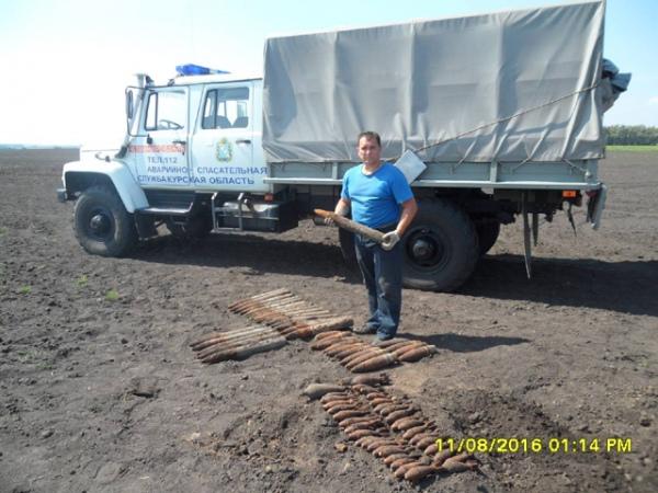 ВКурской области обнаружили склад боеприпасов времен ВОВ