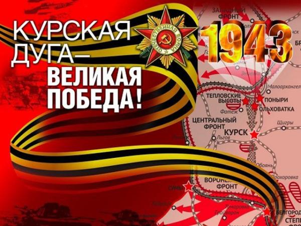 ВоВладимирской области проживает 53 участника Курской битвы