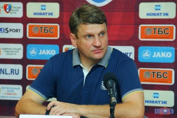 «Тамбов» намерен уволить Валерия Есипова