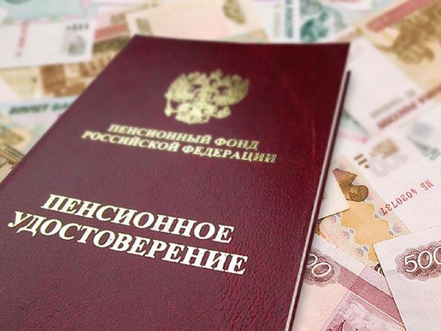 Как считать размер пенсии в украине