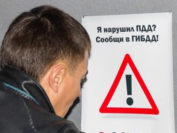 Курские пассажиры отучат водителей маршруток нарушать ПДД