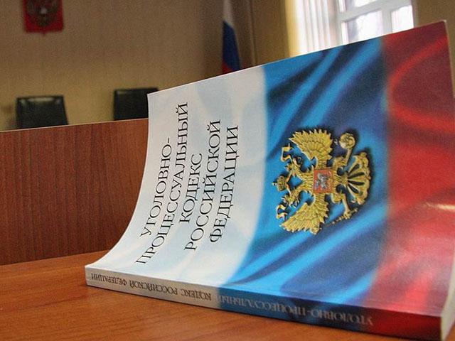 Курский юрист пытался «купить» девственность ребенка за25 тыс. иноутбук