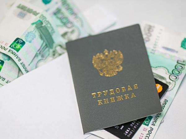 ВКурске строительная компания угодила под уголовную статью заневыплату заработной платы