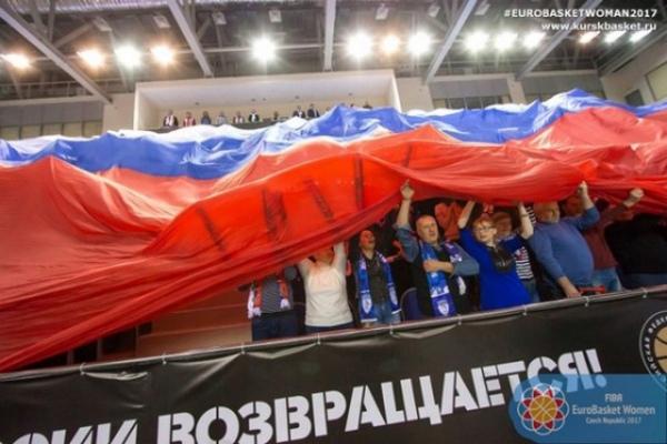 Женская баскетбольная сборная Российской Федерации проведет вКурске два матча