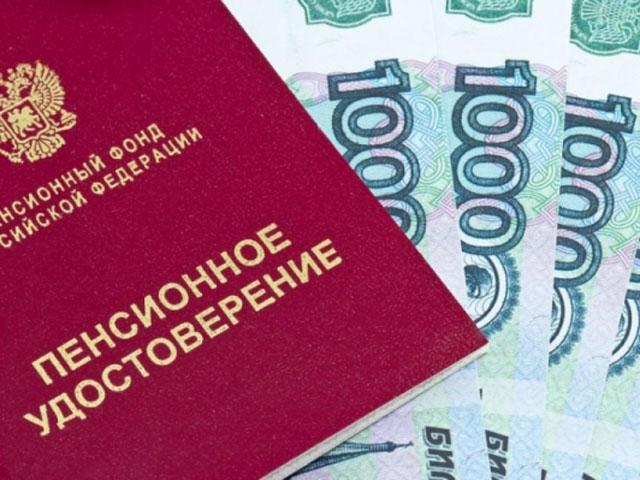 Конституционный суд избавилИП отпереплаты налогов вПенсионный фонд