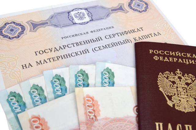 Получить 25 тыс. руб. изматеринского капитала пожелали 18212 курских семей