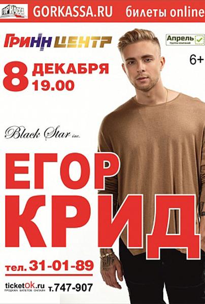 Русская курьерша попала на троих парней смотреть онлайн фото 108-258