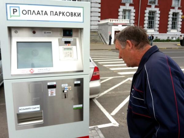 Курские народные избранники утвердили сумму штрафа занеоплату платной парковки