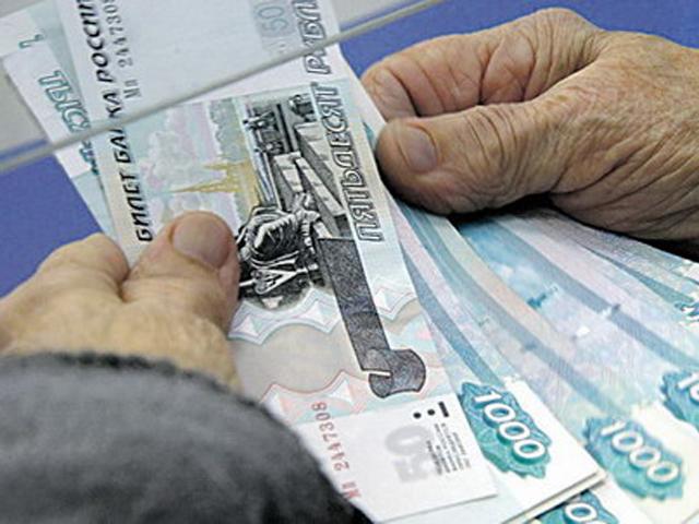 Выплаты в5000 руб. владимирские пожилые люди получат пографику