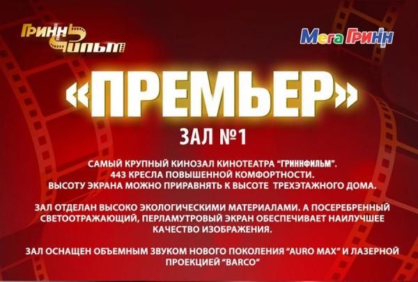 Екатеринбург билеты концерт