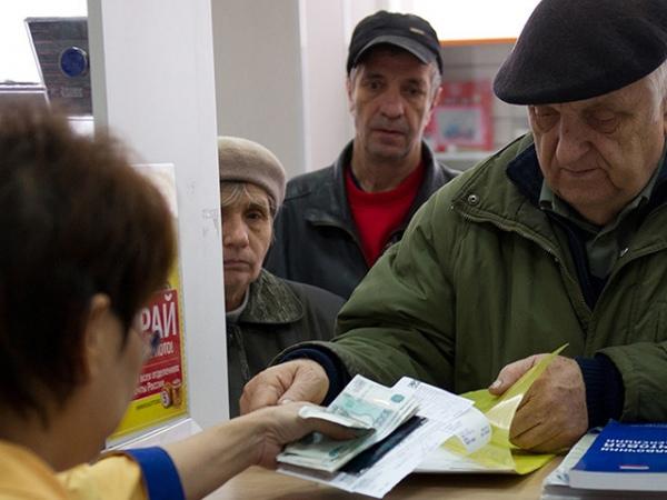 Часть пожилых людей Каменского получат пенсию заянварь донаступления Нового года