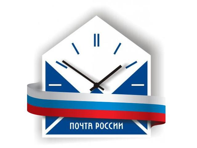 Размещен график работы отделений почты вКалининграде вновогодние дни