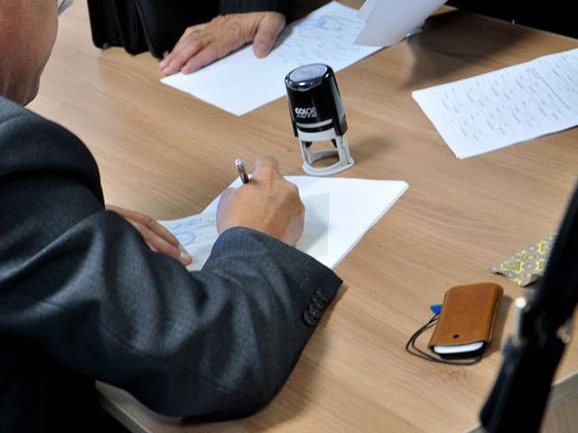 Генпрокуратура Новгородской области сформировала план проведения проверок предпринимателей на 2017г