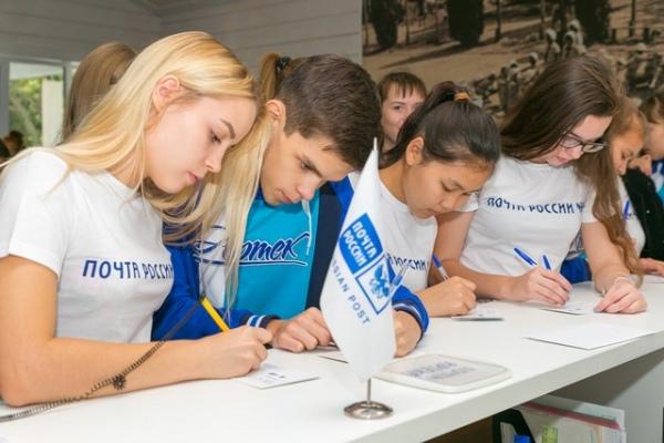 Школьники напишут сочинения отиграх Приморья— Год экологии