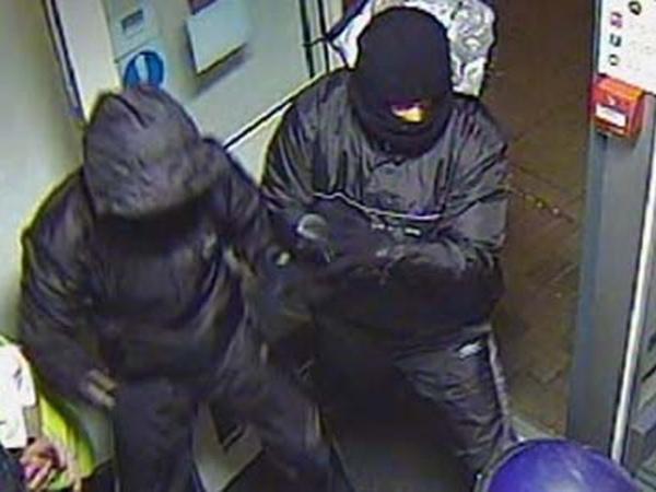 Напавшие набанк в российской столице  преступники  спистолетами игранатой задержаны