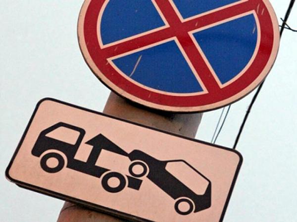 На улице Радищева ограничили остановку транспорта